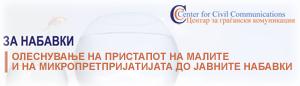 zanabavki.mk
